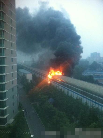 地铁13号线着火